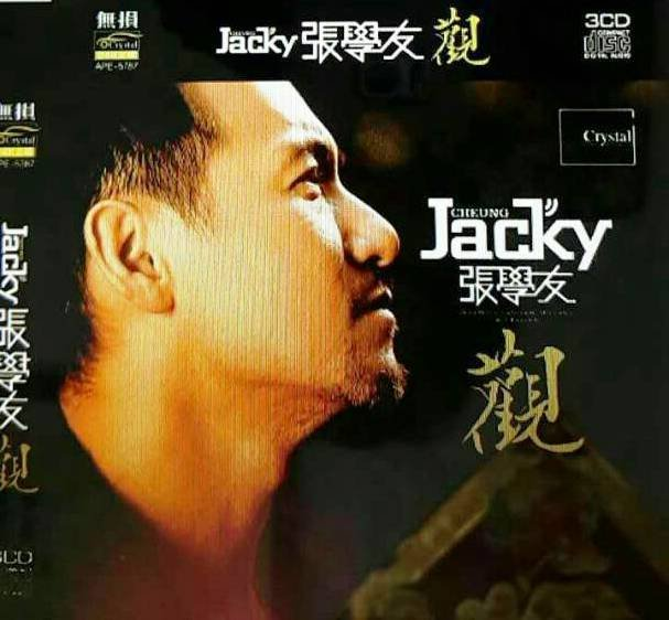 Jacky Cheung guan + Greatest Hits 张学� � 3CD