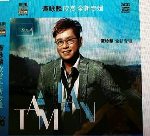 Alan Tam xin shang + Greatest Hits 谭�� 欣� ���� 3CD
