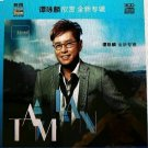 Alan Tam xin shang + Greatest Hits 谭咏麟 欣赏 全新专辑 3CD