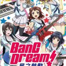 DVD BanG Dream! Vol.1-13End Japanese Anime TV Series English Sub Region All