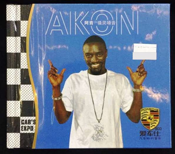 AKON Greatest Hits 3CD