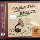 Everlasting Classic Jukebox 3CD
