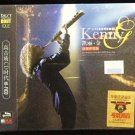 Kenny G Greatest Hits 3CD