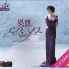 ENYA Trains And Winter Rains + Greatest Hits 3 CD Box Set Gold Disc 24K Hi-Fi