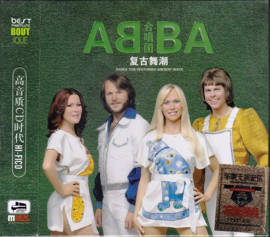 ABBA Dancing Queen Greatest Hits Deluxe Edition 3 CD HD Mastering Hi-Fi Sound