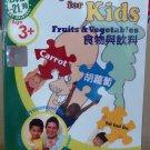 Easy Mandarin for Kids Fruits & Vegetables DVD