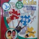 Easy Mandarin for Kids My Hobbies DVD