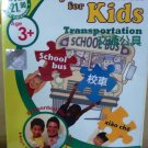 Easy Mandarin for Kids Transportation DVD