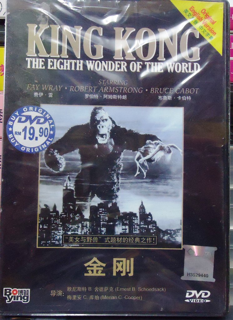 KING KONG The Eighth Wonder Of The World DVD English audio