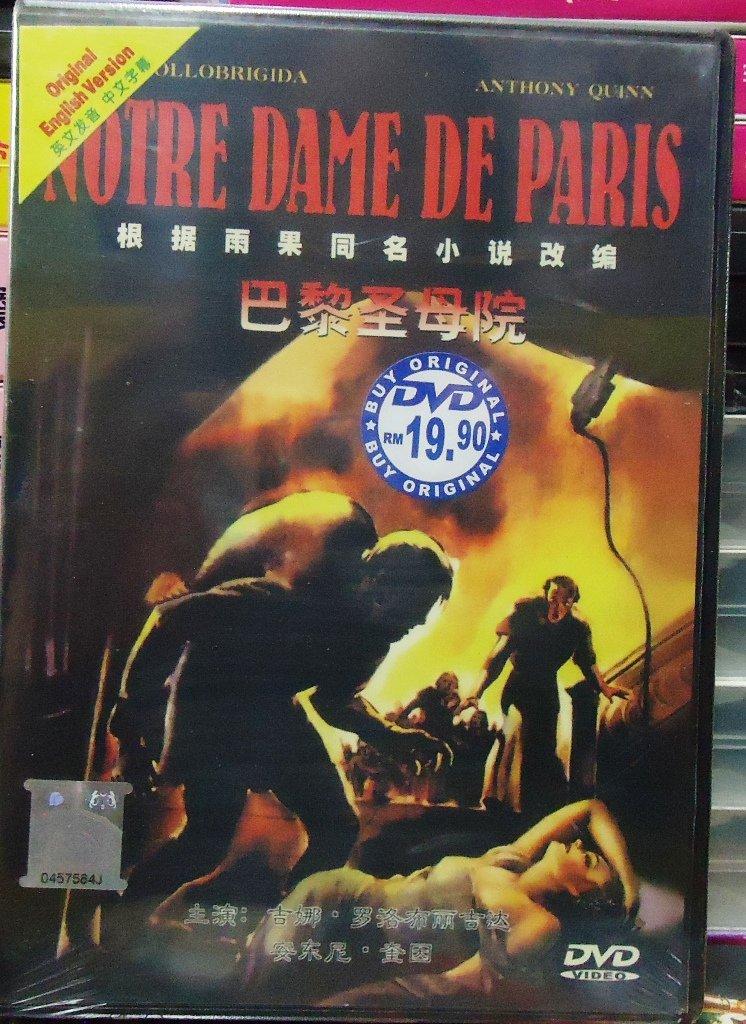 Notre Dame De Paris DVD English audio