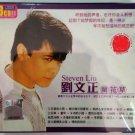 Steven Liu Wen Zheng lan hua cao 刘文正兰花草 3CD