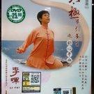 TAI CHI Li Fay Dao Yin Yang Sheng Cordiovascular Set 李晖太极导引养生之舒心平血功 DVD