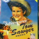 The Adventure Of Tom Sawyer DVD English audio