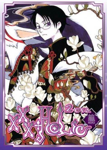 DVD xxxHolic Rou Japanese Anime OVA English Sub Region All