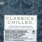 Classics Chilled (2CD)
