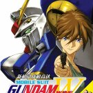 DVD ANIME MOBILE SUIT GUNDAM WING Vol.1-49End Complete TV Series Region All