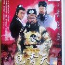 Justice Bao Qing Tian - da long pao 包青天打龙袍 DVD