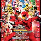 DVD Doubutsu Sentai Zyuohger vs Ninninger Movie Super Sentai Message From Future