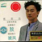 Eason Chan Fang + Greatest Hits 陈奕迅 放 全新双单曲 3CD