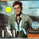 Alan Tam xin shang 谭咏麟 欣赏 全新专辑 3CD