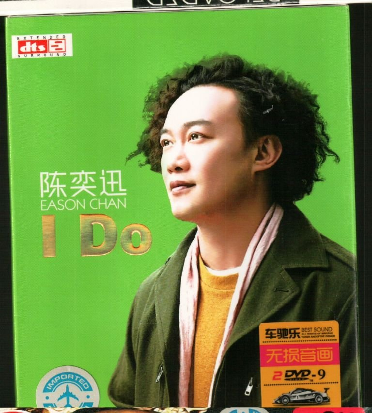 Eason Chan I Do + Greatest Hits ��� Karaoke 2DVD