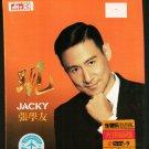 Jacky Cheung Guan + Greatest Hits 张学友 观 Karaoke 2DVD