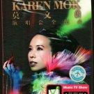 Karen Mok The Concert 莫文蔚 演唱会全纪录 Karaoke 2DVD