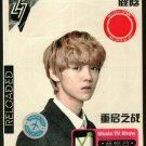 Lu Han Greatest Hits 鹿晗 重启之战 Karaoke 2DVD