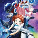 DVD ID-0 TV Series Vol.1-12End Japanese Mecha Anime Region All English Sub