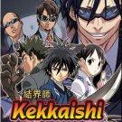 DVD Kekkaishi Complete TV Series Vol.1-52End Barrier Master Anime English Sub