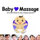 Baby Love Massage (2CD)
