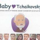 Baby Love Tchaikovsky (2CD)
