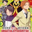 DVD Ansatsu Kyoushitsu Season 2 Kagaijugyou-hen Assassination Classroom Eng Sub
