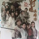 The Legend of the Condor Heroes 2017 Chinese TV Drama HD Shooting English Sub