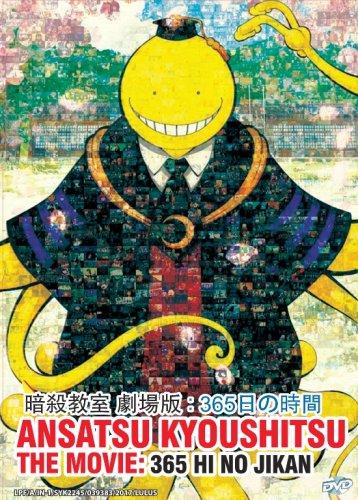 DVD Ansatsu Kyoushitsu 365-nichi no Jikan Assassination