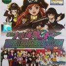 DVD Moretsu Uchuu Kaizouku Vol.1-26End Bodacious Space Pirates English Sub