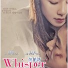 Whisper Korean TV Drama Series DVD Legal Political Romance Lee Bo-young Eng Sub