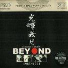 BEYOND 1983~1991 guang hui sui yue 光辉岁月 3CD (Perfect LPCD)