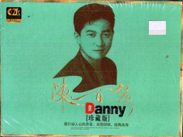 Danny Chan Bak Keung Classic Collection ��強 ��� 3CD