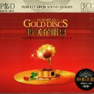 European GoldDiscs Oldies Songs Collection 3CD (Perfect LPCD)
