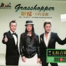 Grasshopper Grestest Hits 草蜢 不朽金曲 3CD
