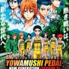 DVD Yowamushi Pedal New Generation Season 3 Vol.1-25End Anime English Sub