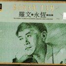 Roman Tam Greatest Hits 羅文 永恒 精选集 3CD