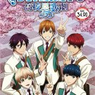 DVD StarMyu Season 1-2 + 2 OVA High School Star Musical Anime English Sub
