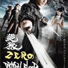DVD Zero Dragon Blood Japanese TV Series Golden Knight Garo Spin Off English Sub