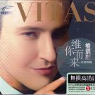 VITAS Greatest Hits 维塔斯 维你而来 全新专辑 3CD