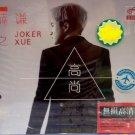 Joker Xue Greatest Hits 薛之谦 高尚 3CD