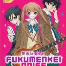 DVD Fukumenkei Noise Vol.1-12End Anonymous Noise Japanese Anime English Sub