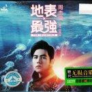 Jay Chou The Invincible 周杰伦 地表最强 3CD