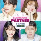 Suspicious Partner Vol.1-40End Korean TV Drama DVD Ji Chang-wook English Sub